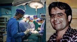 اعضای بدن مرد ۴۴ ساله مسجدسلیمانی با رضایت خانوادهاش، به بیماران نیازمند جان دوباره بخشید + جزئیات