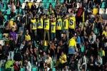 تماشاگران  نفت مسجدسلیمان تا اطلاع ثانوی از حضور در ورزشگاه خانگی محروم شدند