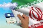 ششمین کاندیدا با حضور در ستاد انتخابات مسجدسلیمان ثبت نام کرد