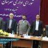جلسه شورای اداری شهرستان مسجدسلیمان برگزار شد + تصاویر