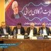 اولین جلسه مجمع سلامت شهرستان مسجدسلیمان برگزار شد + تصاویر