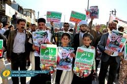 حضور باشکوه مردم مسجدسلیمان در راهپیمایی۲۲بهمن + تصاویر