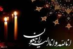 عضو سابق شورای شهر مسجدسلیمان درگذشت