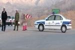 احداث پاسگاه پلیس راه کوهرنگ- مسجدسلیمان
