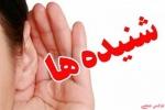مدیرعامل باشگاه نفت مسجدسلیمان به همراه قائم مقام باشگاه در تهران و در حال رایزنی با بازیکنان مدنظر فکری هستند/ ۸ بازیکن فصل گذشته تیم نفت کنار گذاشته شده اند