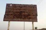 زبالهدان سنگی موجود در عرصه تاریخی آتشکده سرمسجد جمعآوری شد