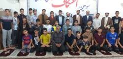 برگزاری سومین مراسم معنوی اعتکاف دانش آموزی در مسجدسلیمان