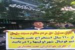 آقایان مسئول حق مردم مظلوم مسجدسلیمان از ۱۱۰ سال استخراج نفت چیست؟ تیم فوتبال شهر اولین ها را دریابد