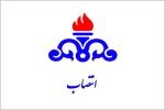 سرپرستان جدید روابط عمومی، موزه نفت، اداره خدمات اداری و اجتماعی و امور حقوقی شرکت بهره برداری نفت و گاز مسجدسلیمان معرفی شدند