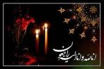 تشییع و خاکسپاری مادر شهیدان افرا