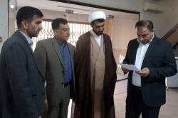 بازدید فرماندار از اداره تأمین اجتماعی مسجدسلیمان