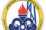 شرایط خرید بلیط اینترنتی ورزشگاه شهید بهنام محمدی مسجدسلیمان اعلام شد