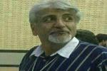 روح الله شهنی رئیس کمیته داوران هیات والیبال استان خوزستان شد