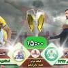 پیش بازی دیدار ذوب آهن اصفهان - نفت مسجدسلیمان