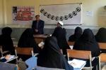 برگزاری دوره های آموزشی با هدف توانمندسازی آموزش دهندگان