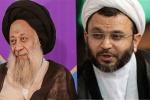 ارتباط خوب آیت الله جزایری با اقوام مختلف در استان خوزستان، خصوصاً قوم بزرگ بختیاری بر کسی پوشیده نیست