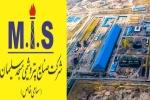 دومین مرحله رسمی از مراحل سه گانه آزمون استخدامی شرکت صنایع پتروشیمی مسجدسلیمان فردا (جمعه)برگزار می شود