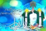 با کوبیدن بر طبل استقبال از محرم عید غدیر را کم رنگ نکنیم
