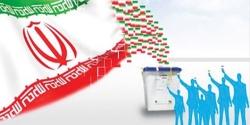 اسامی نهایی کاندیداهای تائید شده حوزه انتخابیه مسجدسلیمان، اندیکا، لالی و هفتکل